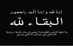 وفاة ممرضة اردنية اصيبت بكورونا