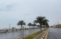 هطول أمطار خفيفة إلى متوسطة على محافظة الجبيل