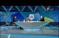 """ملعب ONTime - لقاء مع """"أحمد السيد"""" كابتن الاهلي السابق و""""حسن موسى"""" نجم طلائع الجيش السابق"""