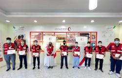 """شاهد.. احتفال """"هلال أحمر الباحة"""" باليوم العالمي وتكريم متطوعين"""