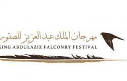 """كيف حضر الصقر """"كوفيد"""" في مهرجان الملك عبدالعزيز؟"""