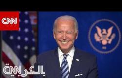 لماذا ضحك بايدن عندما سأله مذيع CNN عن أهمية حضور ترامب حفل تنصيبه؟