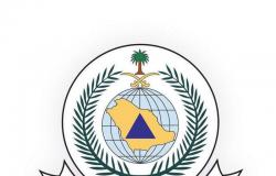 """""""مدني مكة"""" تحذّر من تقلبات جوية تستمر حتى 9 مساءً"""