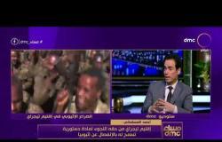 مساء dmc - الكاتب والمفكر السياسي أحمد المسلماني في ضيافة مساء dmc