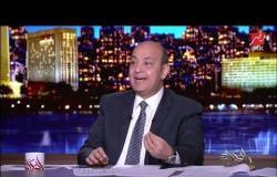 عمرو أديب يعلق على فيديو سكارليت يوهانسن (اعرف التفاصيل)