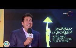مهرجان القاهرة السينمائي - حوار خاص مع الفنان هاني رمزي ضمن فعاليات مهرجان القاهرة السينمائي