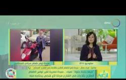8 الصبح - لمياء..سيدة مصرية تقرر توفير الطعام الطازج بثلاجات في الشارع مجانا لأي شخص يحتاجه منه