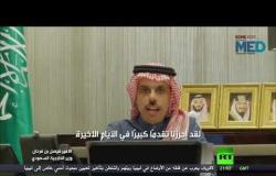 الأزمة الخليجية.. السعودية والكويت تؤكدان التقدم نحو الحل وإيران ترحب