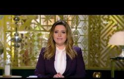 """مساء dmc - مع """"سارة حازم""""   الجمعة 4/12/2020   الحلقة الكاملة"""