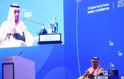 وزير الخارجية عن مسارين اتخذتهما المملكة:كلاهما تطلبا التزامًا عالميًا قويًا
