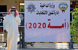 انطلاق عملية التصويت في انتخابات مجلس الأمة في الكويت