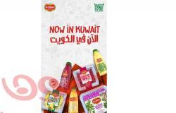 """""""دل مونتي"""" للمنتجات الطازجة في الكويت تعلن اضافة مجموعة جديدة من المنتجات الصحية و المغذية الى قائمتها"""