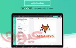 مراجعة DesignEvo: صانع شعار على الإنترنت