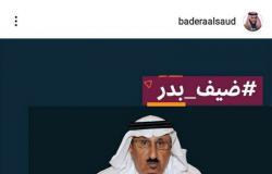 """منصة التواصل """"انستغرام"""" تجمع """"أمين الدارة"""" بـ""""وزير الثقافة"""""""