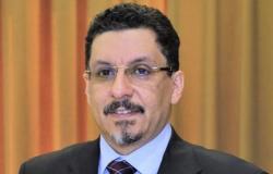 الحكومة اليمنية: اتفاق الرياض نموذج يُحتذى به لتحقيق السلام