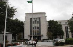 سفارة السعودية في واشنطن تطالب المواطنين بالابتعاد عن أماكن التظاهرات