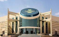 """جامعة نجران تبدأ القبول بدبلومَي """"الأمن السيبراني"""" و""""الأمن الفكري"""""""