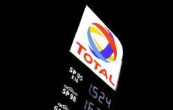 أسعار النفط تتراجع متأثرة بمخاوف زيادة إصابات كورونا وارتفاع الدولار