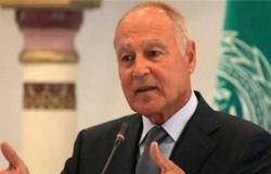 """""""أبو الغيط"""": رعاية السعودية لتشكيل الحكومة اليمنية بادرة إيجابية لإنهاء الانقسام"""