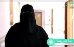 """البداية من """"تويتر"""".. مستشفى بمكة يتجاوب مع استغاثة ذوي مسنة تعاني سمنة """"مفرطة"""""""