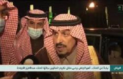 شاهد.. أمير الرياض عن جائزة الملك عبدالعزيز للجودة: خبرة ودقة في العمل التكريمي