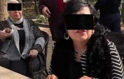 """واقعة """"الحلوى الجنسية"""" في مصر.. تحرك رسمي بعد الجدل الكبير"""