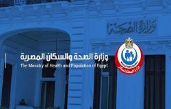 مصر تسجل 878 إصابة جديدة بكورونا.. و55 حالة وفاة
