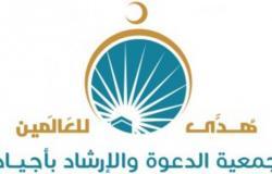 """""""أجياد"""" تعلن أسماء الفائزين بمسابقة """"التشهد"""" الإلكترونية للصغار"""