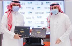 """""""مصرف الراجحي"""" يوقّع اتفاقية حلول تمويلية مع مدينة الملك عبدالله الاقتصادية"""