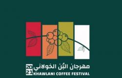 """""""المالكي"""": مهرجان """"البن الخولاني"""" الثامن يتضمن أكثر من 50 فعالية متنوعة"""