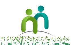 """""""رعاية الأيتام"""" تفتتح فرعها برنية وتعلن عن أهدافها وخدماتها للمستفيدين"""