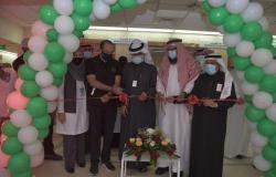 تجمع مكة الصحي يفتتح مركز أورام الأطفال بمستشفى الولادة
