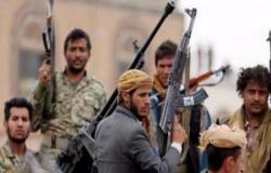 """الحكومة اليمنية تبدأ تحركاتها لمواجهة تداعيات تصنيف """"الحوثي"""" تنظيمًا إرهابيًّا"""