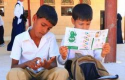 """""""إغاثي الملك سلمان"""" يوزع 1,100 حقيبة مدرسية في """"سيحوت المهرة"""""""