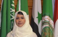 الشمري: خطة استراتيجية عربية لتفعيل وثيقة المرأة في الوطن العربي