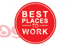 تكريم لوندبيك كواحدة من أفضل أماكن العمل في مصر