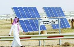 تقرير متخصّص: المملكة ستصبح لاعباً رئيساً بسوق الطاقة النظيفة العالمية