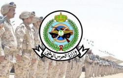"""""""الحرس الوطني"""" يدعو المتقدمين والمتقدمات على وظائفها إلى الحضور للمقابلة الشخصية"""