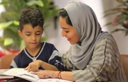 """تنشيط لجيل الجائحة.. المملكة تحتفي بـ""""يوم التعليم العالمي"""" بقفزات نوعية"""