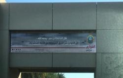 """""""هيئة جدة"""" تفعّل حملة """"الخوارج شرار الخلق"""" عبر شاشات جامعة الملك عبدالعزيز"""