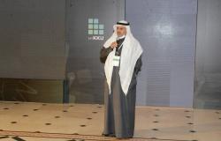 جامعة الملك خالد تطلق تطبيق الخدمات الإلكترونية لخدمة منسوبيها