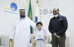 """بالصور.. """"أجياد"""" تكرم الفائزين في مسابقة حفظ """"التشهد الأول"""" للصغار"""