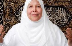 وزيرة الصحة المصرية تكشف أسباب وفاة الداعية عبلة الكحلاوي