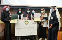 تدشين يوم البحث العلمي لكلية الطب بجامعة سعود للعلوم الصحية