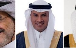 اقتصاديون: 7.5 تريليون ريال ترسم مستقبلاً مشرقاً للاقتصاد السعودي