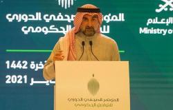 """""""الرميان"""": استراتيجيتنا الجديدة مواصلة دعم التنمية الوطنية لتحقيق مستهدفات رؤية السعودية 2030"""