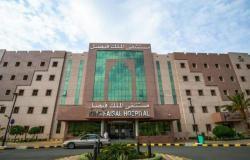 مجمع الملك فيصل الطبي بالطائف يحقق المركز الرابع على مستوى مستشفيات السعودية