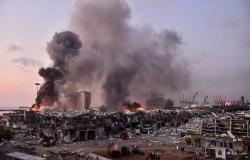 شركة مسجلة ببريطانيا قد يكون لها صلة بانفجار بيروت