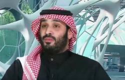 ولي العهد يكشف عن خطط تطوير الرياض.. مشاريع جبارة وتستطيع أن تستوعب من 15 إلى 20 مليون نسمة في الأعوام المقبلة