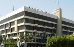 """منح إدارة تعليم مكة 20 تصريحًا لإنشاء مدارس """"بنين وبنات"""""""